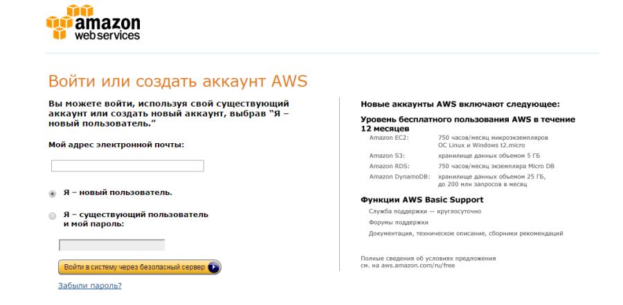 бесплатный vps сервер россия