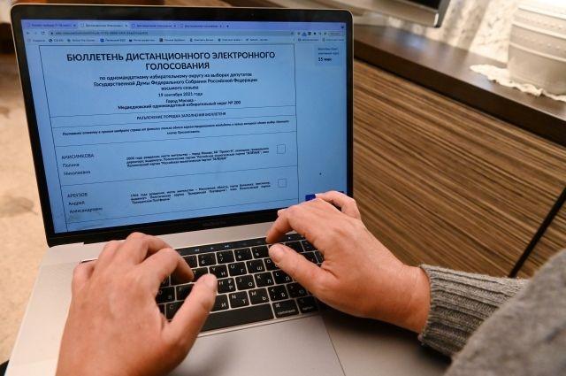 Эксперт: в ДЭГ учтены все законодательные требования к процессу голосования