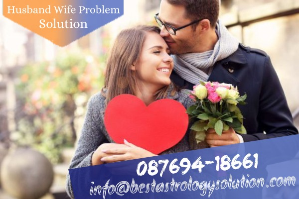 Husband-Wife Problem Solution In India