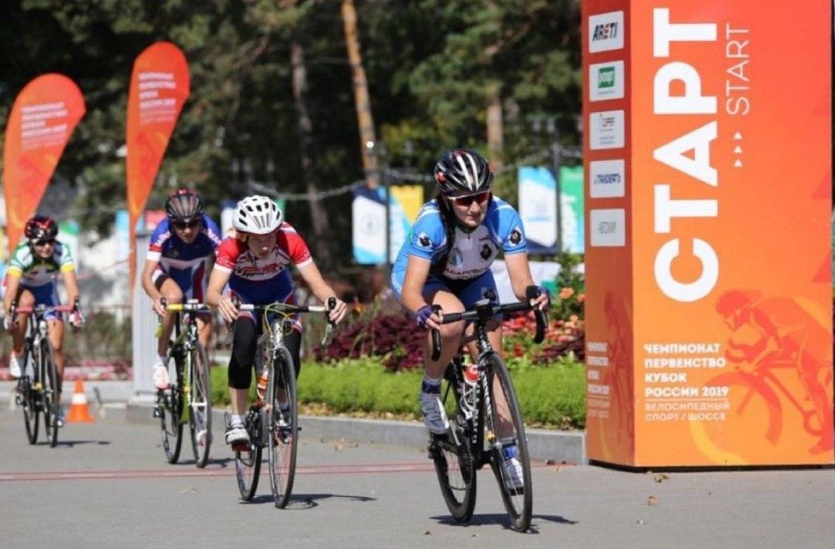 Дороги в Хабаровске перекроют из-за соревнований по велоспорту