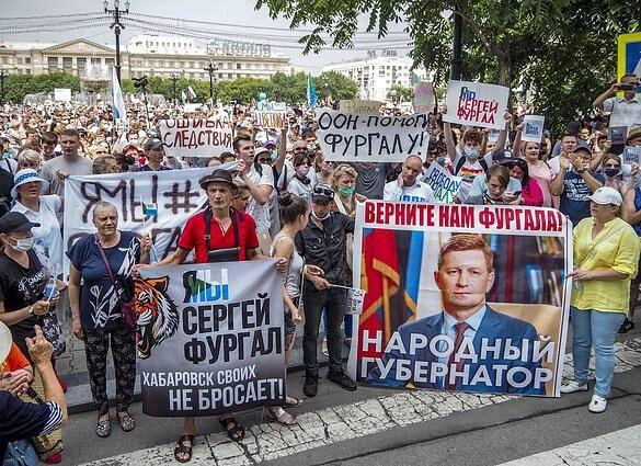Митинг за отставку Путина согласовали в Хабаровске