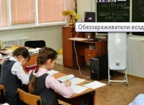 Хабаровские школьники сядут за парты в очном режиме