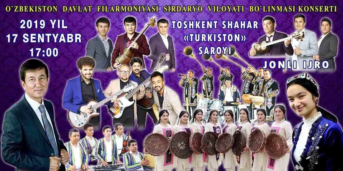 Ўзбекистон давлат филармонияси Сирдарё вилояти бўлинмаси концерти