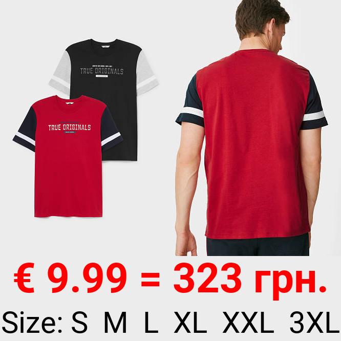 Multipack 2er - T-Shirt