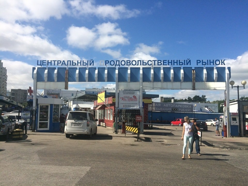 На Центральном рынке Хабаровска нашли африканскую чуму