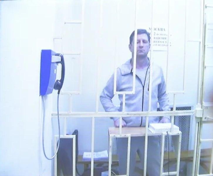 Суд признал законным продление ареста бывшему губернатору Хабаровского края Сергею Фургалу