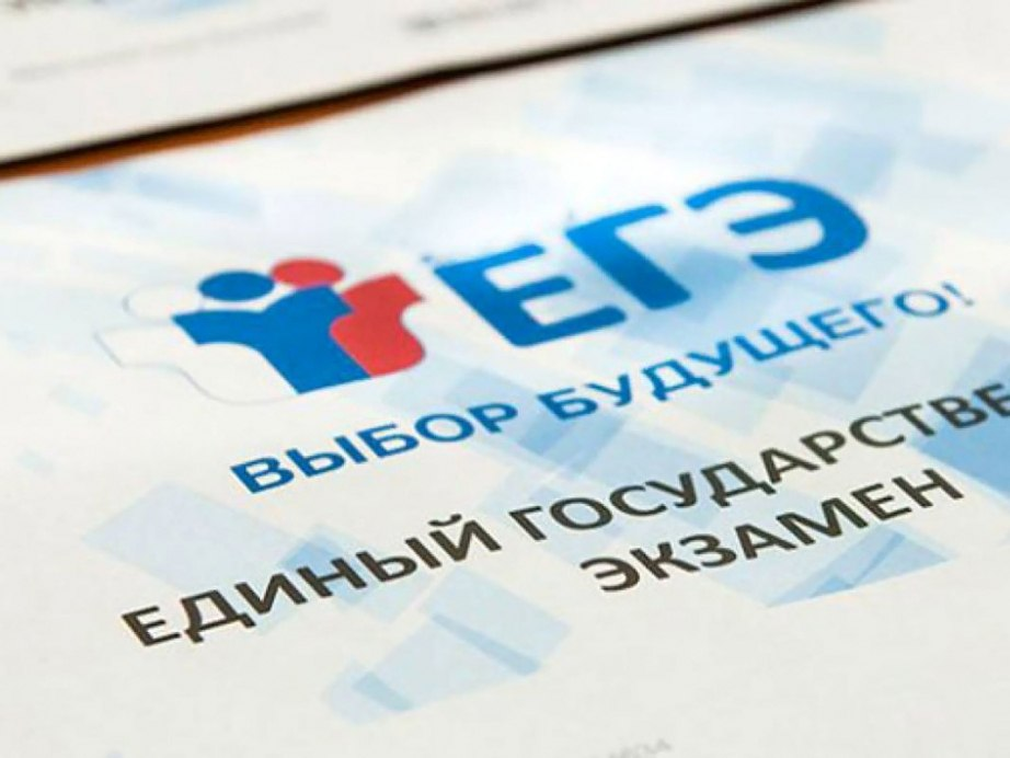 Срок подачи заявлений для участия в ЕГЭ-2021 истекает 1 февраля