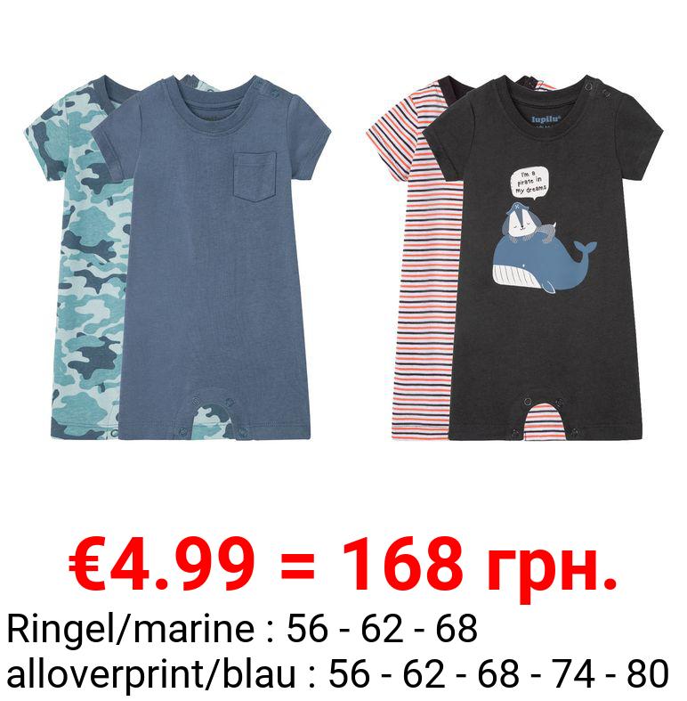 LUPILU® Baby Pyjamas Jungen, 2 Stück, mit Knöpfung