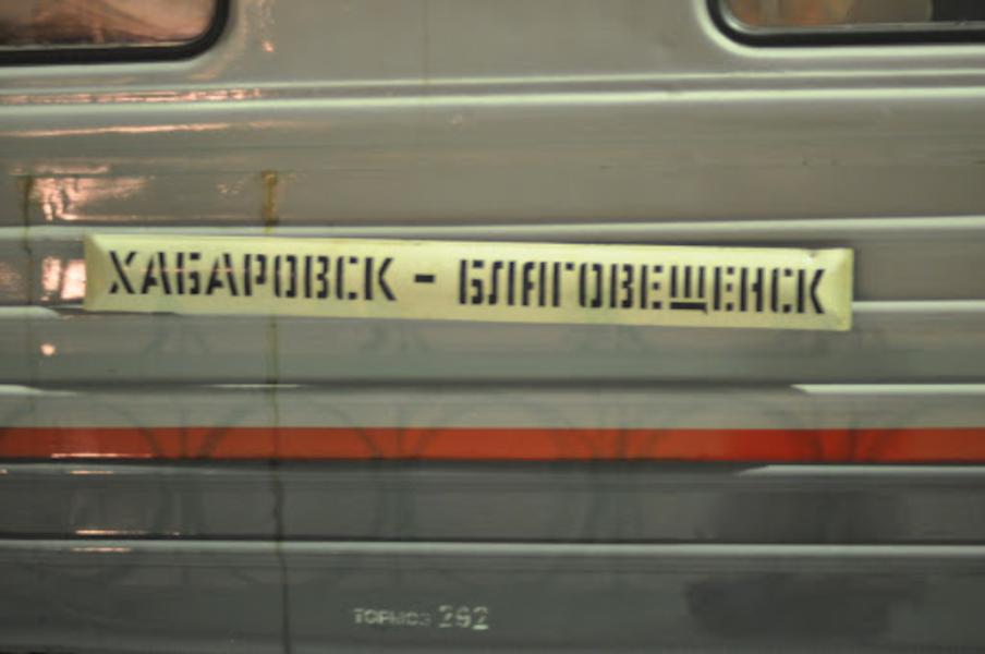 Какой лучше город Хабаровск или Благовещенск?