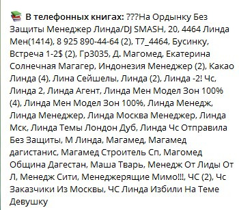 Кира Данилова из Чебоксар - продажа девственности. 15