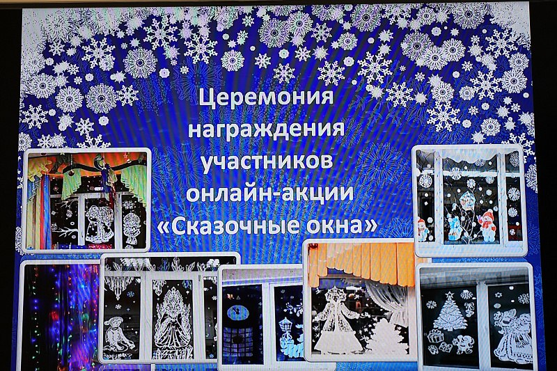 Хабаровчан поощрили за создание новогодней атмосферы