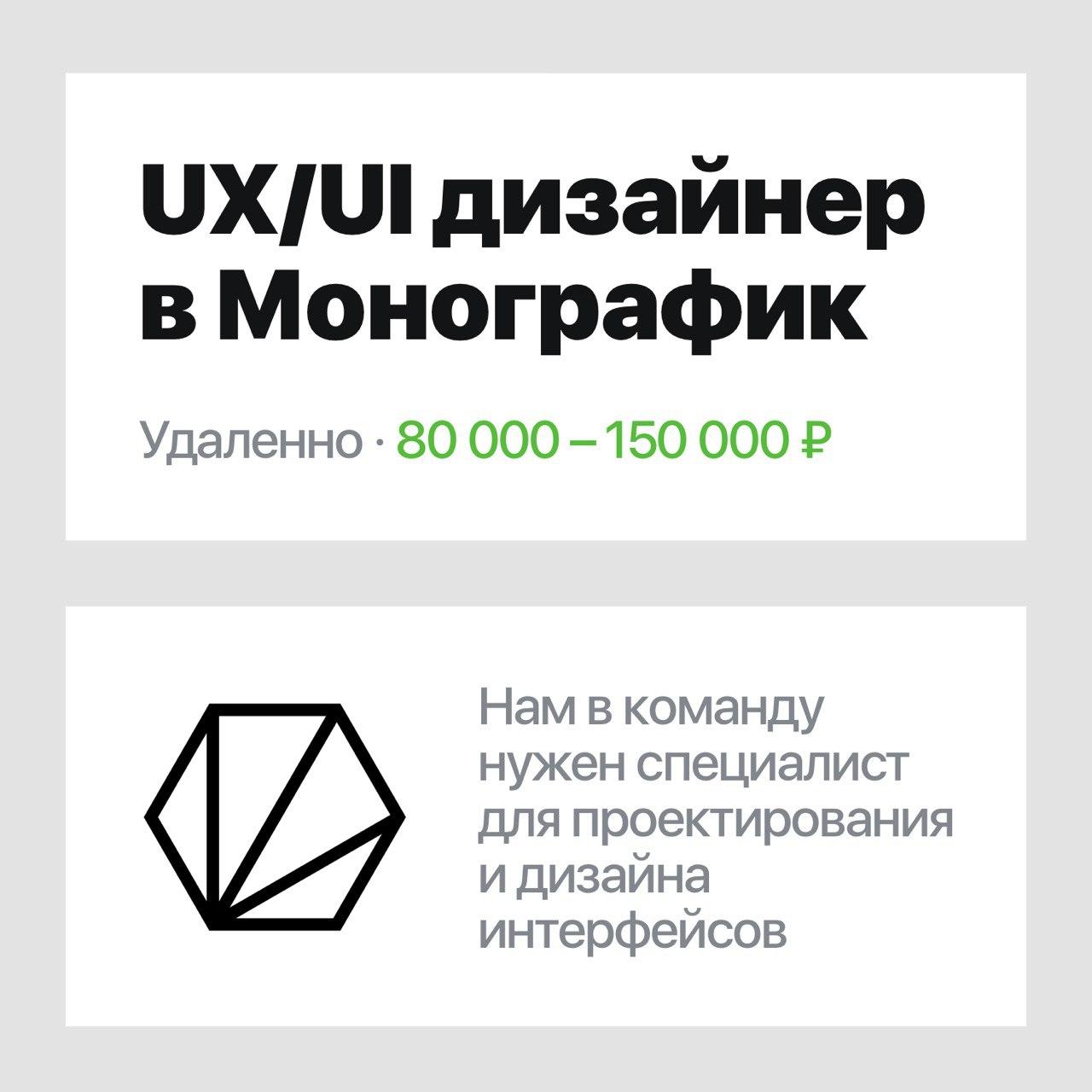 работа дизайнер удаленно новосибирск