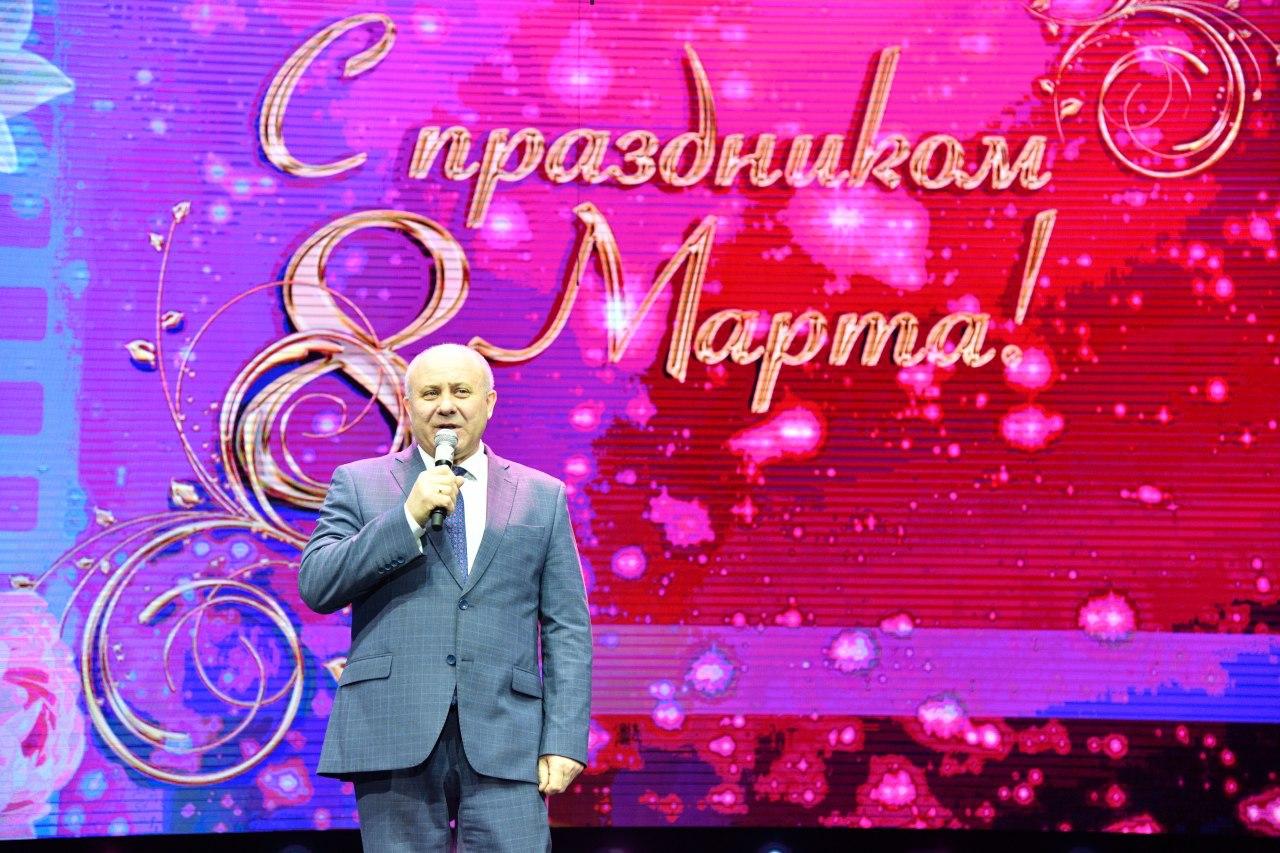 Мэр поздравил Хабаровск с Международным женским днем - 8 марта