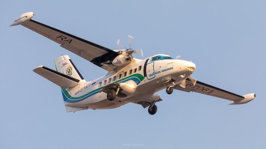 Региональная авиакомпания «ХабАвиа» будет сохранена