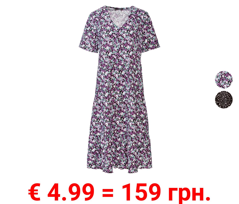ESMARA® Kleid Damen, leicht tailliert geschnitten