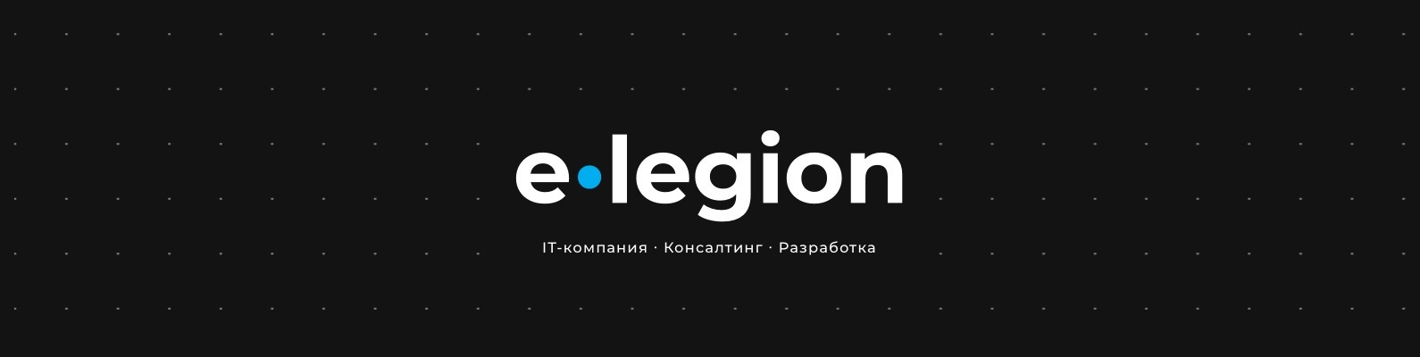 e-Legion: пять наград в четырех номинациях