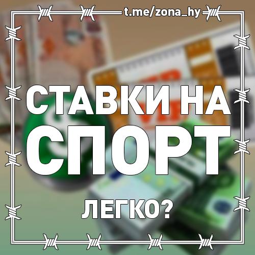 Шафаржова люси теннис кгму