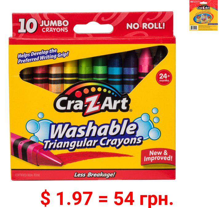 Cra-Z-Art Washable Triangular Jumbo Crayons, 10 Count