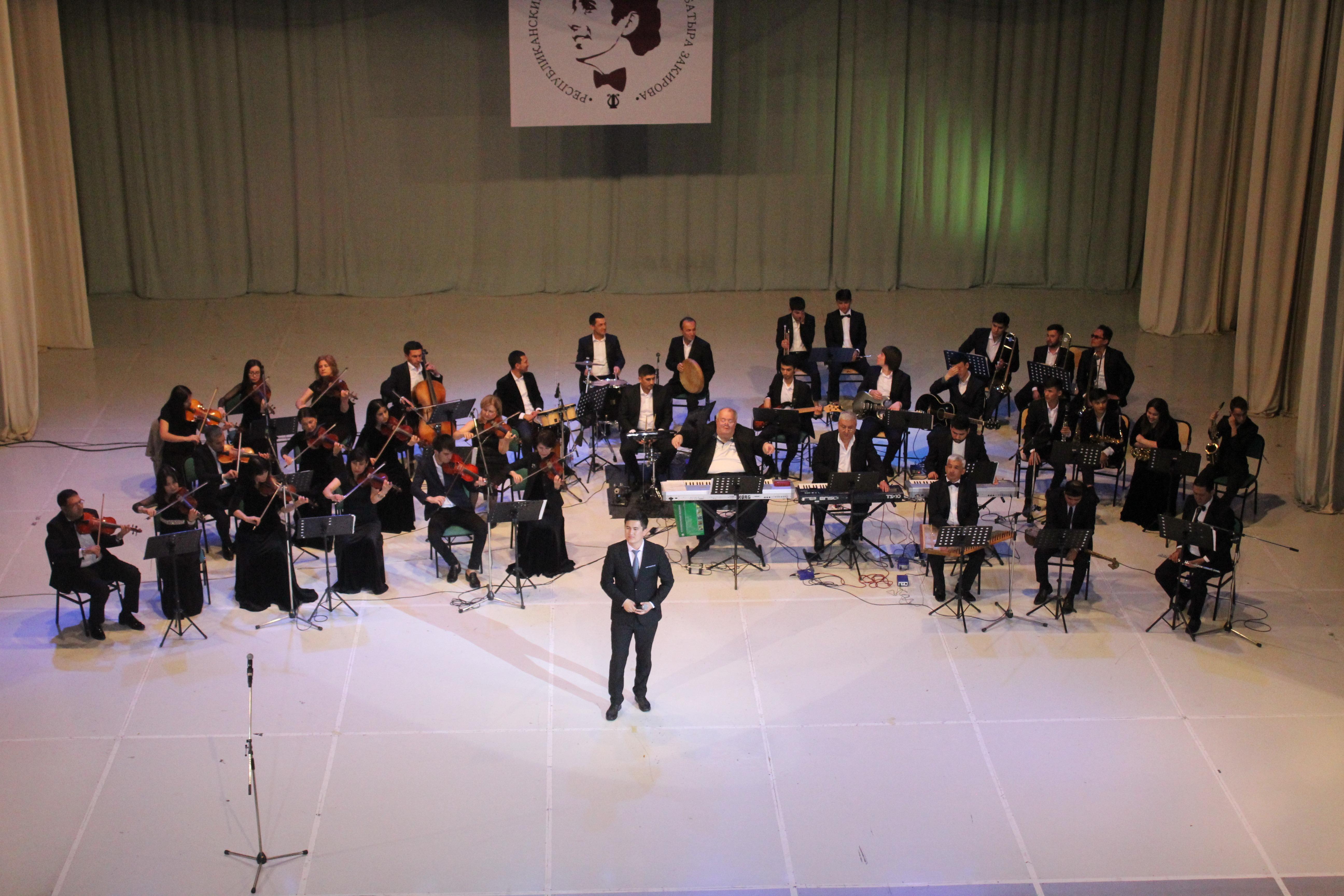 Гала концерт Республиканского конкурса молодых вокалистов им. Батыра Закирова
