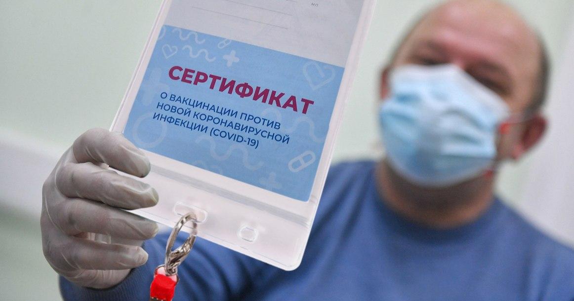 Привитым от коронавируса выдадут бейджи