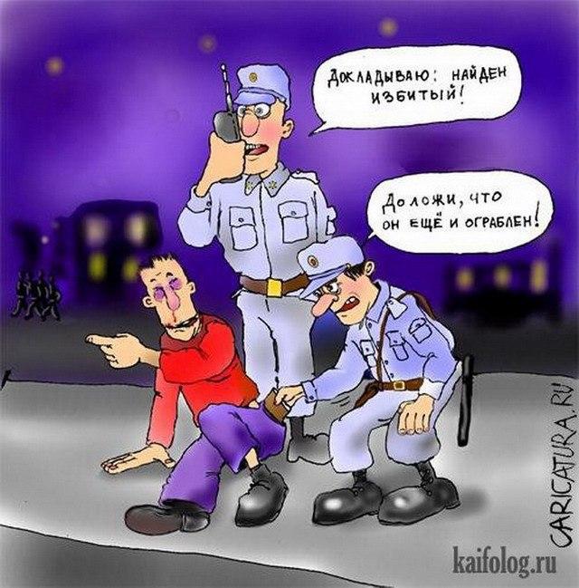 Смешные картинки про службу в полиции, для