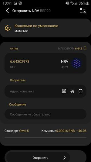 Coin98Wallet предоставляет возможность отправки и получения криптовалют.