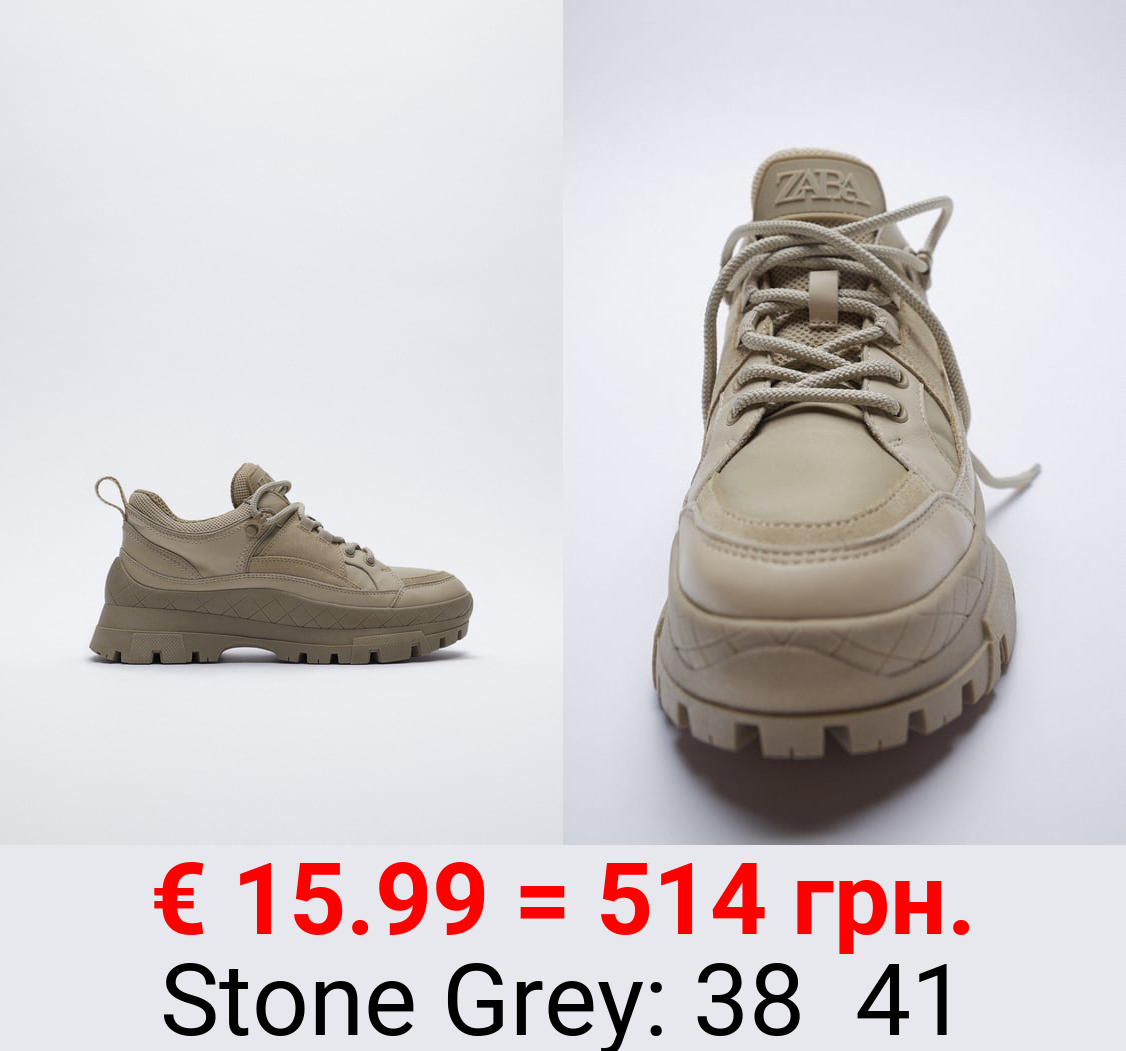CONTRAST TRACK SOLE TRAINERS