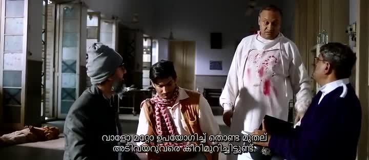 Video Screenshot of Detective Byomkesh Bakshy!