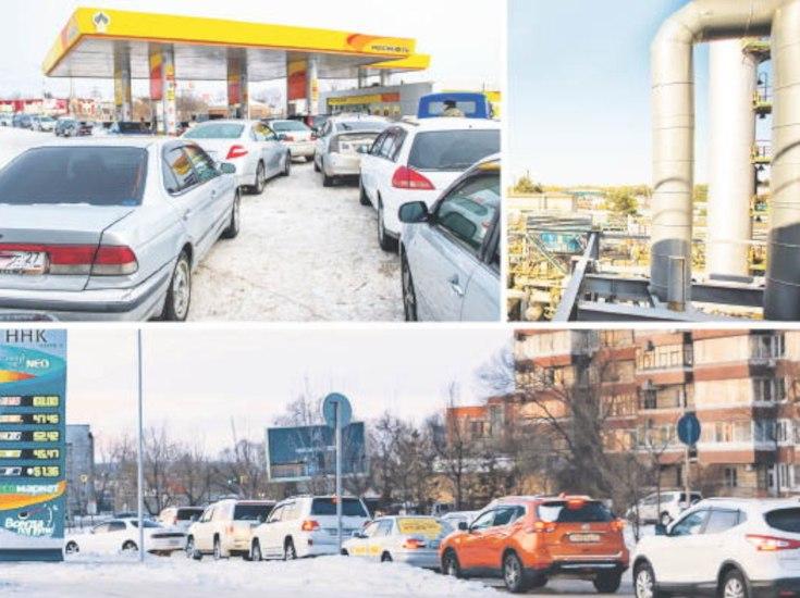 Хабаровский НПЗ проведет плановый ремонт