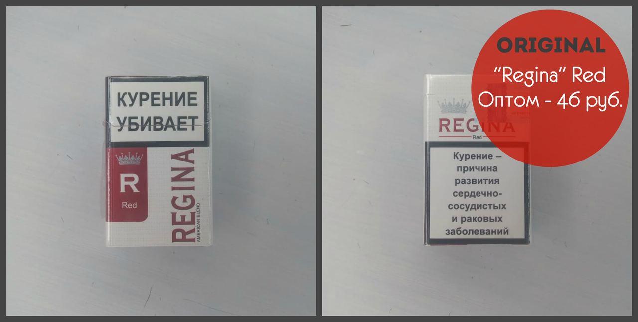 Телеграмм заказать сигареты одноразовые электронные сигареты надым