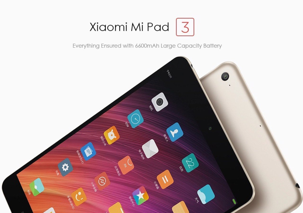?Xiaomi Mi Pad 3 (4/64)