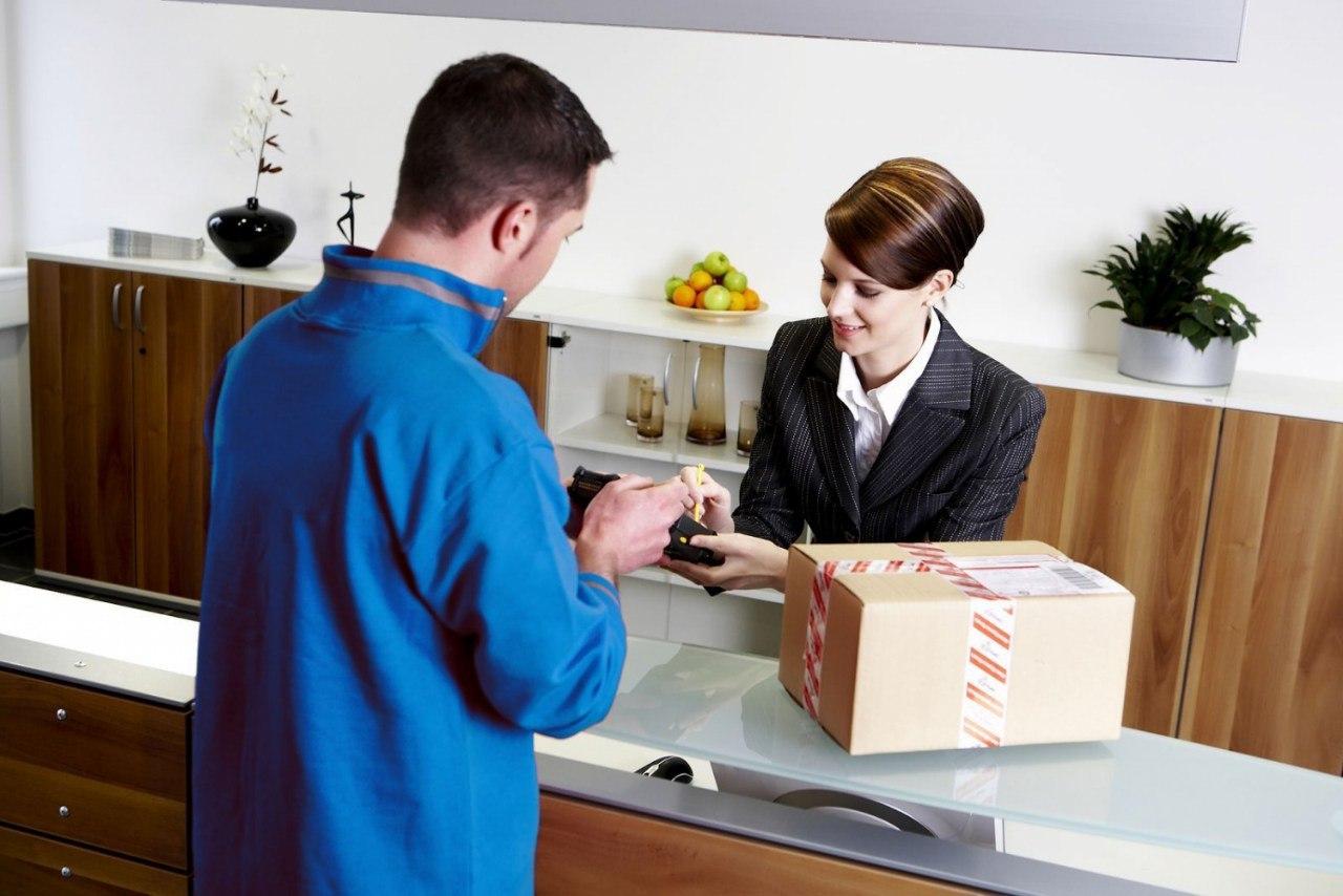 Курьер бухгалтерские услуги бухгалтер на дому статья