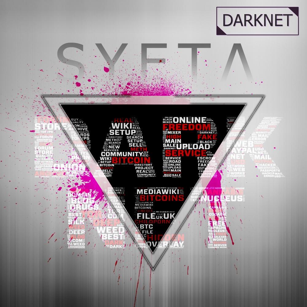 project darknet