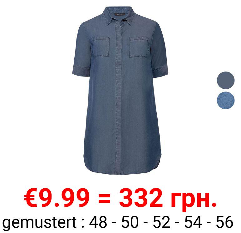 ESMARA® Kleid Damen, mit Kellerfalte, Kentkragen