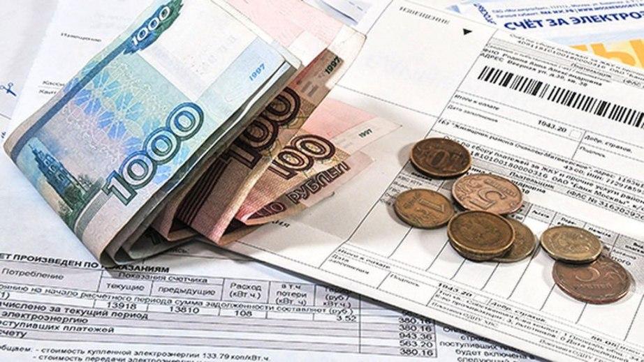 Жителям края автоматически продлили выплату субсидии на оплату жилищно-коммунальных услуг