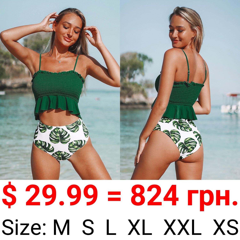 Smocked Green and Monstera High Waisted Bikini
